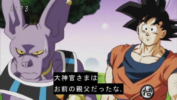 「ドラゴンボール超」82話 (32)