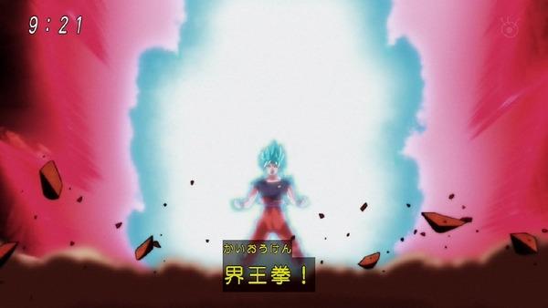 「ドラゴンボール超」123話 (28)