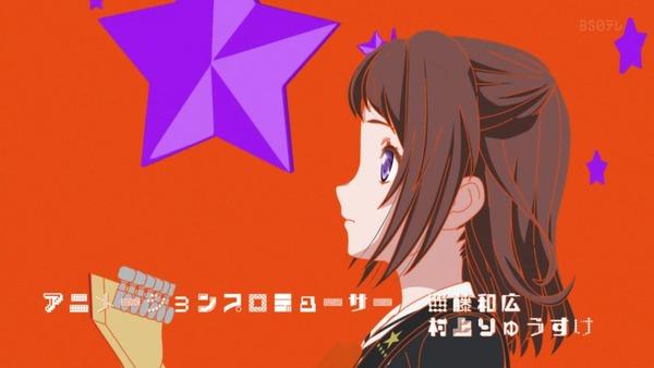 「BanG Dream!(バンドリ!)」3期 1話感想 (11)