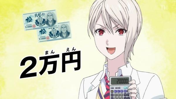 「食戟のソーマ 餐ノ皿(3期)」3話 (57)