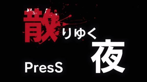 「東京喰種:re」5話 (21)