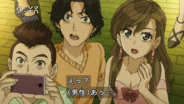 「ゲゲゲの鬼太郎」6期 22話感想 (18)