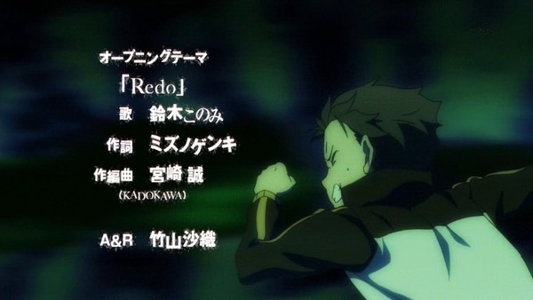 「Re:ゼロから始める異世界生活」2話感想 (7)