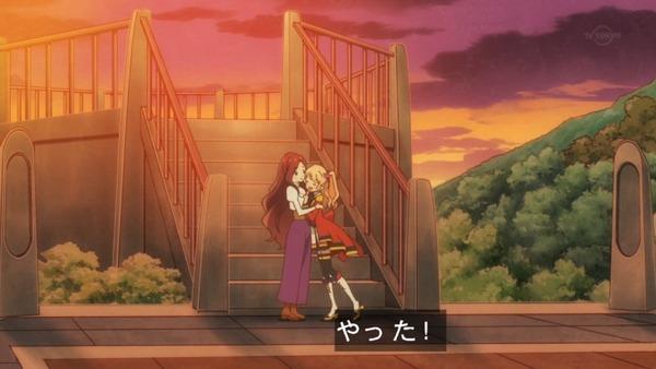 「アイカツスターズ!」第94話 (92)