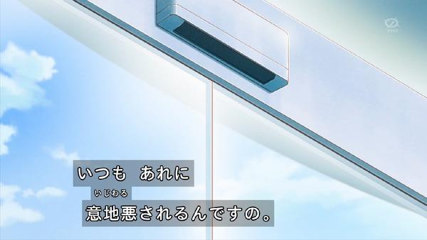 「アイカツフレンズ!」19話感想  (55)