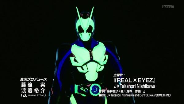 「仮面ライダーゼロワン」第4話感想  (8)