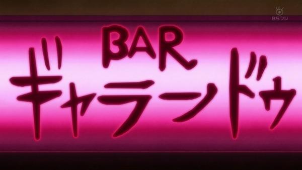 「モブサイコ100Ⅱ」2期 6話感想 (89)