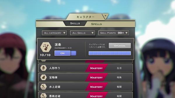 「デスマーチからはじまる異世界狂想曲」10話 (22)