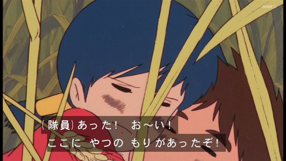 「未来少年コナン」第18話感想 画像 (20)