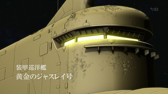 「機動戦士ガンダム 鉄血のオルフェンズ」 (4)