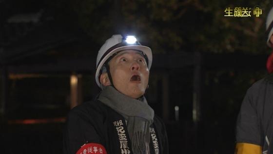 「孤独のグルメ」2020大晦日スペシャル感想 (294)