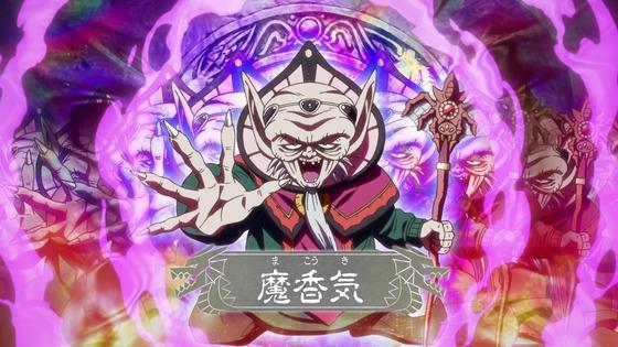 「ダイの大冒険」33話感想 (39)