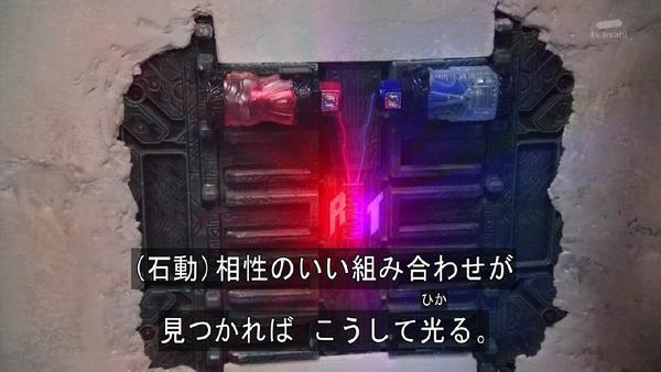 「仮面ライダービルド」3話 (26)