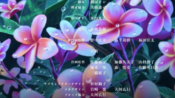 「アズールレーン」9話感想 画像 (94)