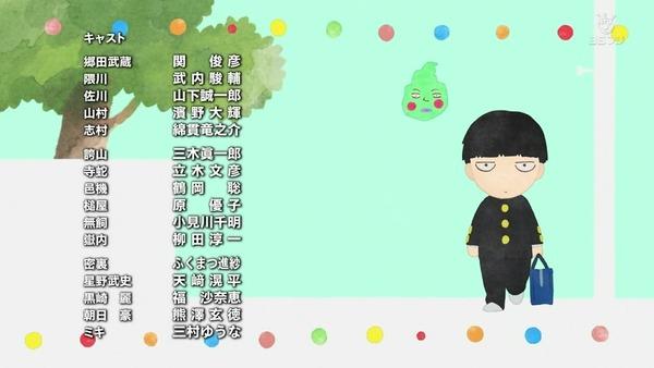 「モブサイコ100Ⅱ」2期 10話感想 (153)
