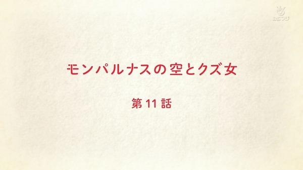 「ひそねとまそたん」11話感想 (7)