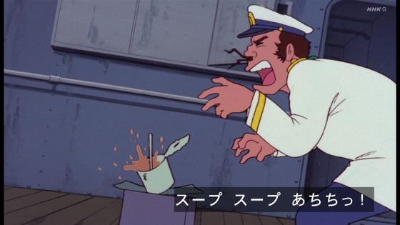 「未来少年コナン」第19話感想 画像  (67)