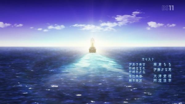 「ハイスクール・フリート(はいふり)」OVA前編 (78)