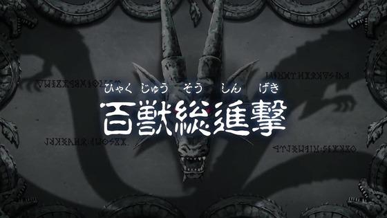 「ダイの大冒険」第8話感想 画像  (1)