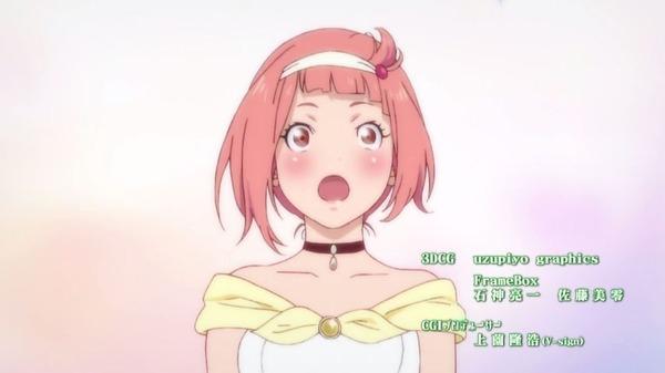 「神撃のバハムート VIRGIN SOUL」14話 (75)