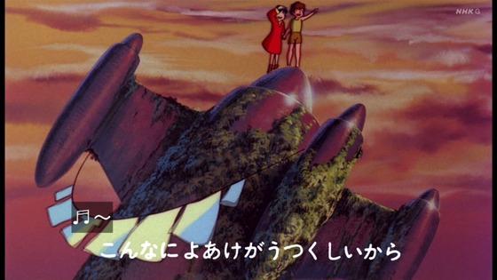 「未来少年コナン」第10話感想  (1)