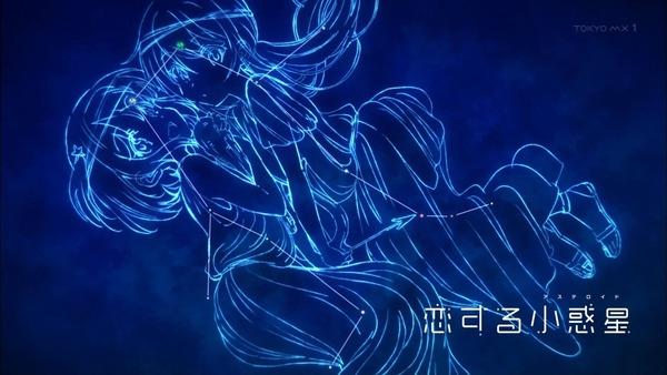 「恋する小惑星」第1話感想 画像 (26)