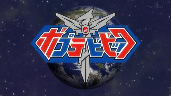 「ポプテピピック」TVスペシャル感想 (4)