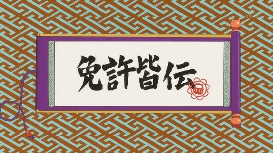 「SHOW BY ROCK!!STARS!!」6話感想 (66)