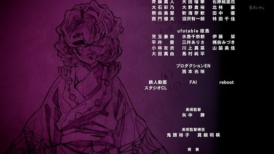 「鬼滅の刃」竈門炭治郎 立志編 第四夜 那田蜘蛛山編 感想 (8)