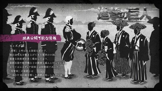 「進撃の巨人」69話(4期 10話)感想 (78)