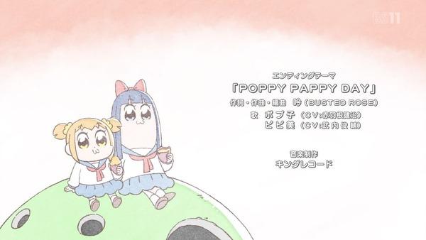 「ポプテピピック」1話 (39)