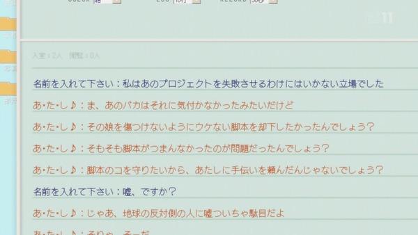 「氷菓」11話感想 画像  (108)