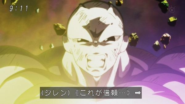 「ドラゴンボール超」131話 (35)