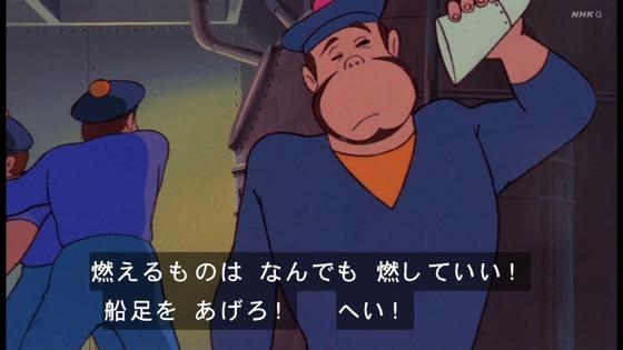 「未来少年コナン」第7話感想 (97)