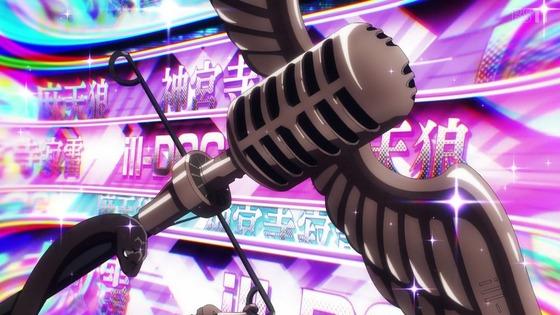 「ヒプノシスマイク」第1話感想 画像 (102)