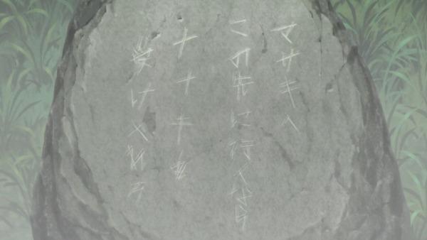 「迷家-マヨイガ-」9話感想 (17)