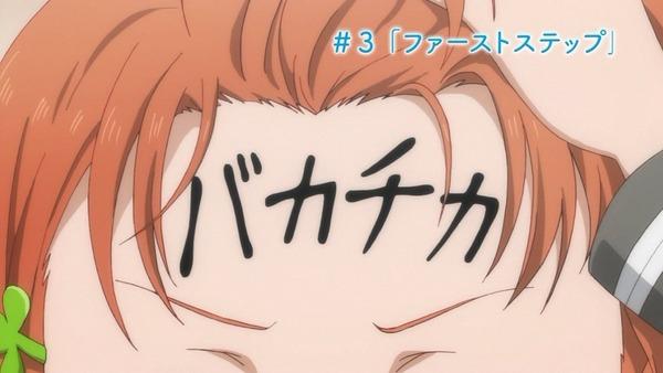 「ラブライブ! サンシャイン!!」2話 (48)