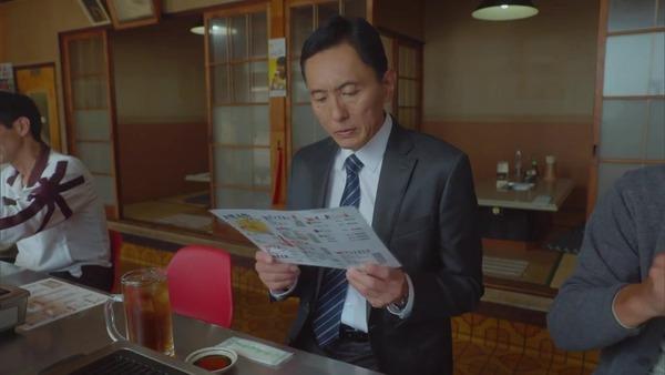 「孤独のグルメ Season8」5話感想 (64)