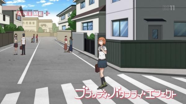 「ちおちゃんの通学路」2話感想 (1)