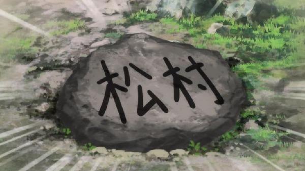 「斉木楠雄のΨ難」2期 13話感想 (76)