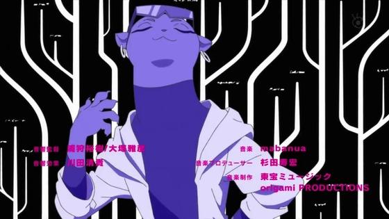 「BNA ビー・エヌ・エー」第9話感想 (2)