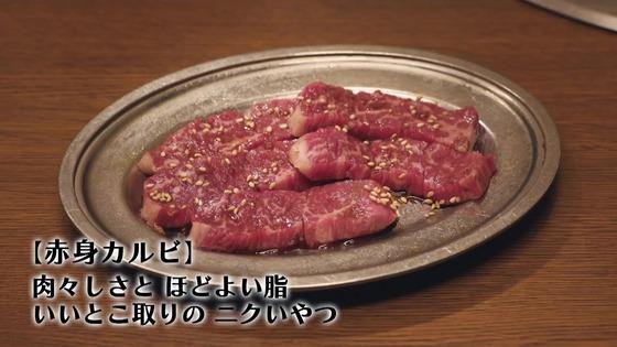 「孤独のグルメ Season9」9期 5話感想 (111)