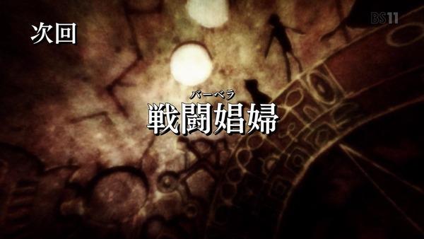 「ダンまち」2期 8話感想 (57)