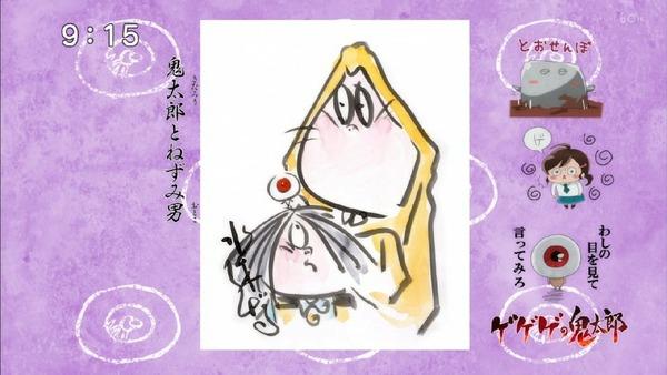 「ゲゲゲの鬼太郎」6期 11話感想 (24)