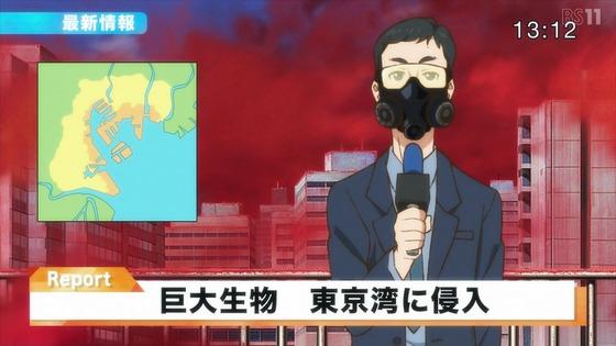 「ゴジラS.P」7話感想 (17)
