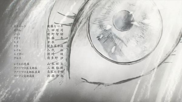 「ACCA13区監察課」 (66)