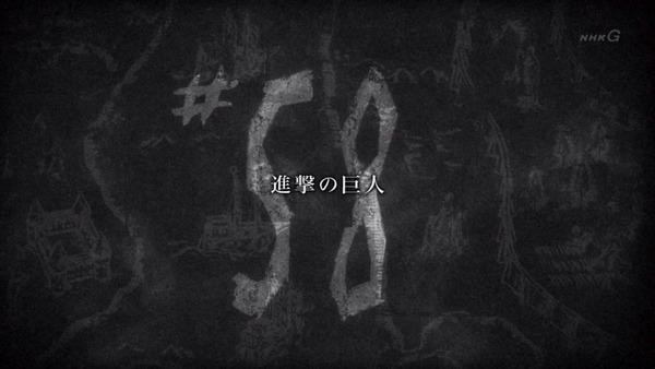 「進撃の巨人」第57話 (150)