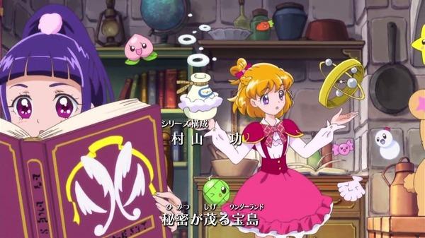 魔法つかいプリキュア (9)