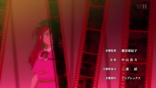 「227(ナナブンノニジュウニ)」第1話感想 画像 (16)