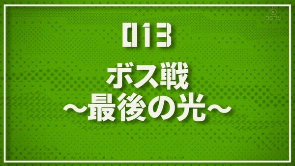 「モブサイコ100Ⅱ」2期 12話感想 (121)